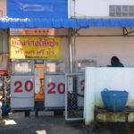 【要注意】タイのコイン式洗濯機は恐るべし。