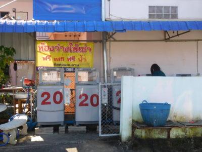 チェンライの便利な洗濯機