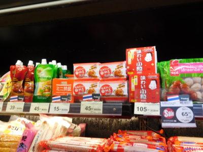チェンライのセントラルプラザのトップススーパーの納豆