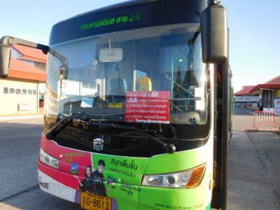 コンケンのシティバス