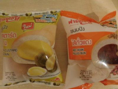 タイのおいしいドリアンパン