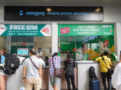 プノンペン国際空港のSIM売り場