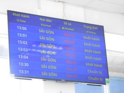 ベトナムのカントーのフンチャンバス(Futa bus)の時刻表