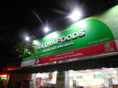 ベトナムのカントーのコンビニSatra Foods