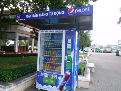 ベトナムのカントーの公園の自動販売機