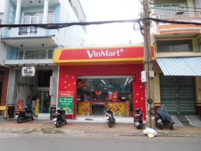 ベトナムのカントーのコンビニVin Mart+