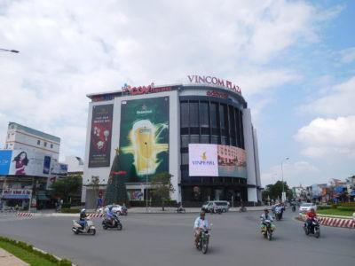 ベトナムのカントーのデパートVincom Plaza