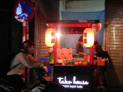ベトナムのカントーのたこ焼き屋