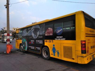 ホーチミンのミエンタイバスターミナルの119空港行きバス