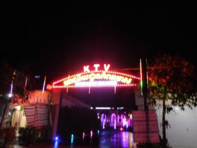 カンボジアのカンポットのKTV