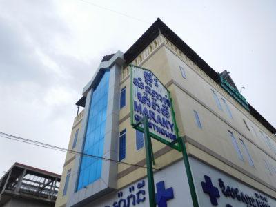 カンボジアのカンポットのMarany Guesthouse