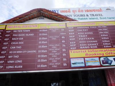 カンボジアのケップからベトナムやタイ行きのバス時刻表