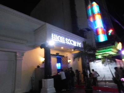 アンヘレスの人気ディスコHigh Society