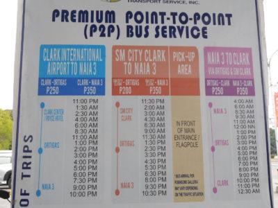 アンヘレスからマニラ国際空港行きのバスの時刻表
