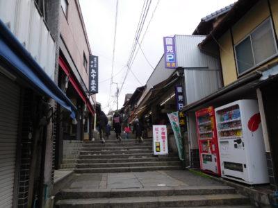 香川県の金刀比羅宮(こんぴらさん)の石段
