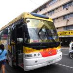 ラウニオンからダグパンへバス移動とおすすめホテル