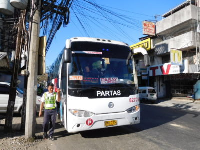 ラウニオンからクバオやパサイ行きのバス