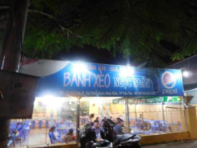 カントーのおいしいバインセオ屋PANCAKE Ngoc Ngan