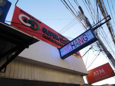 チェンマイのロイクロ通りにある両替屋スーパーエクスチェンジ