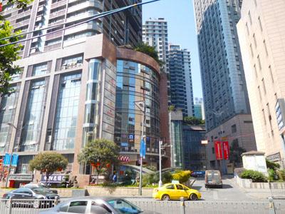 中国重慶の百林舞庁の入口