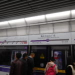 重慶北駅からホテルへ移動と重慶のおすすめホテル