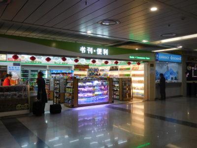 中国成都双流国際空港のコンビニ