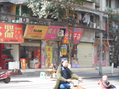 中国成都に多い成人用品店