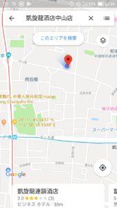 グーグルマップの中国長沙の正しいホテルの地図