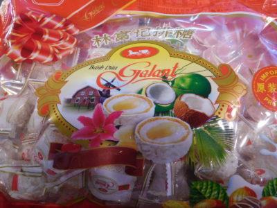 中国長沙で買ったおいしいココナッツチョコレート