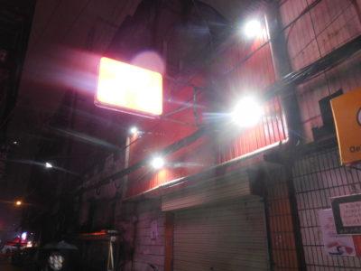 中国長沙の豪华舞厅