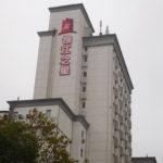 【危険】過去のアゴダ(Agoda)で予約したホテル(現地払い)のトラブル