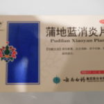 海外旅行で体調不良は論外とわかりやすい中国の風邪薬