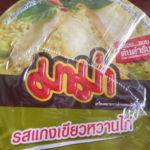 タイで1番おいしいカップラーメンはグリーンカレー