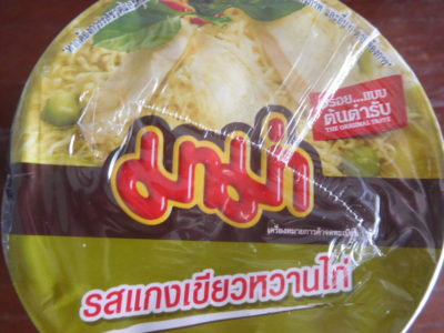 タイのおいしいグリーンカレーラーメン