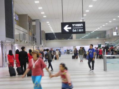 【バンコク】ドンムアン国際空港