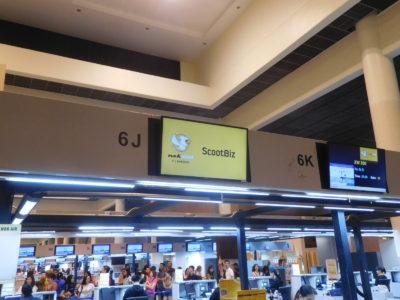 ドンムアン国際空港のスクートビズのチェックインカウンター