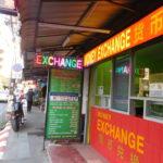 【お得】タイやフィリピンでの外国通貨両替の裏技?
