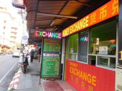 チェンマイのロイクロ通りの両替屋