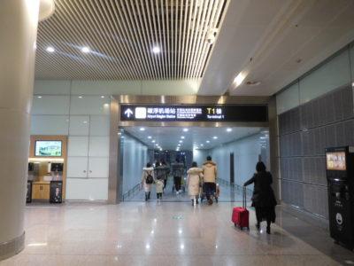 長沙黄花国際空港からリニアモーターカー駅への通路