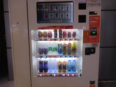 長沙黄花国際空港の水の自動販売機