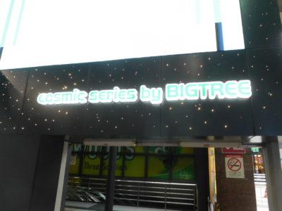 クアラルンプールのKLセントラルのわかりにくいバス乗り場