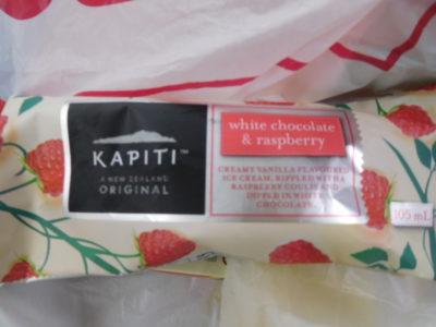 クアラルンプールで見つけたおいしいアイスKAPITIラズベリー