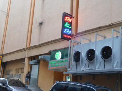 クアラルンプールのSPA(健身中心)
