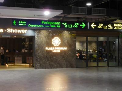 クアラルンプール国際空港のプライオリティパスラウンジ