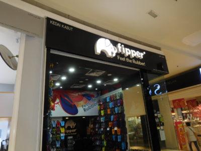 マレーシアの人気サンダルfipper