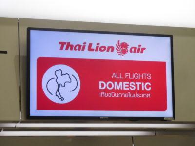 バンコクのドンムアン国際空港のタイライオンエアのチェックイン