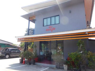 タイ北部のパヤオのバーンマクルートホテル
