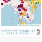 【危険】タイのチェンマイの大気汚染(煙害)がヤバい!
