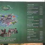 タイのチェンライのソンクランの水かけコンサート