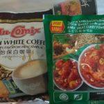 マレーシアのおみやげカレーとホワイトコーヒー